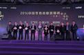2015联商网年度新锐特约专栏作者榜单出炉