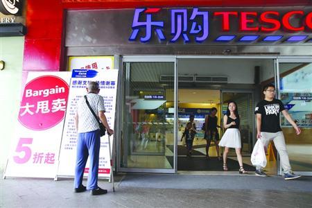 乐购上海大渡河店月底停业 货架已被清空