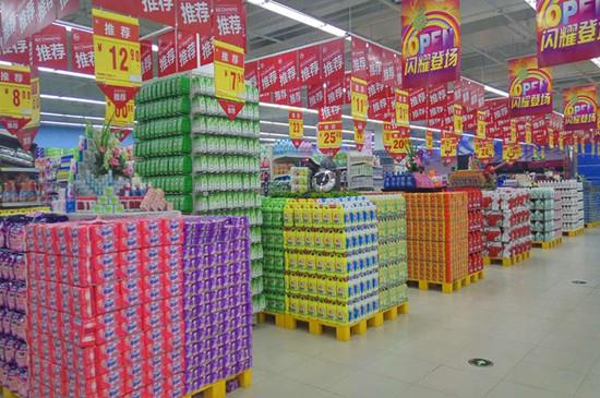 永辉超市厦门同安现代城店开业 总面积约15000平