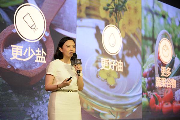 麦当劳计划在2017年起换油 涉2200家中国餐厅