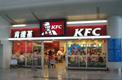 肯德基首家公益艺术餐厅在杭州开幕