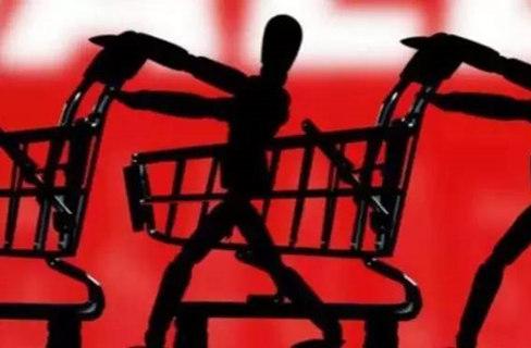 零售业的未来十年:渠道融合 消费升级 业态极致