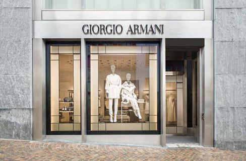 Giorgio Armani2016年收入倒退5% 今年仍将艰难
