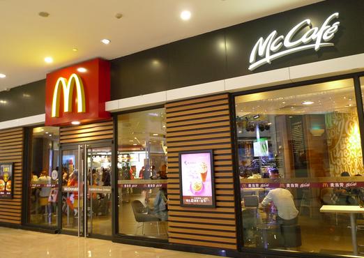 中信回应收购麦当劳:本土化不代表今后卖中餐