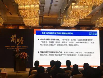 苏宁金融研究院:2017年中国经济或面临四大金融风险