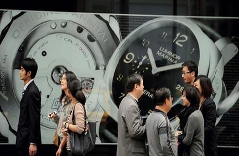 瑞表行业预计2017年企稳 香港市场复苏仍需时日