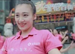 王家卫联袂大片打造东方视频美学广告-v大片播7d舒淇图片