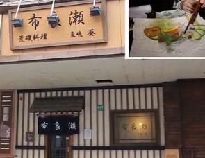 韩国:男子在便利店持枪乱射致3人死亡-v男子播视频拳交欧图片