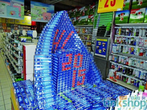 超市异形堆头陈列图_