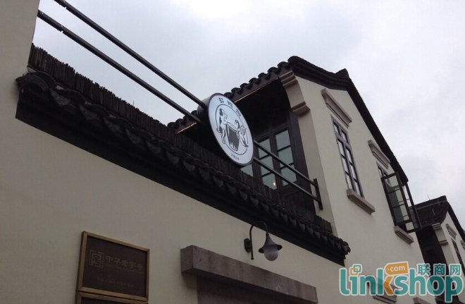 宁波百年老字号缸鸭狗餐厅落户湖滨银泰in77