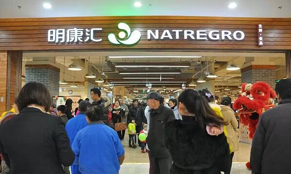江阴明康汇精品超市陈列一览 堪比永辉
