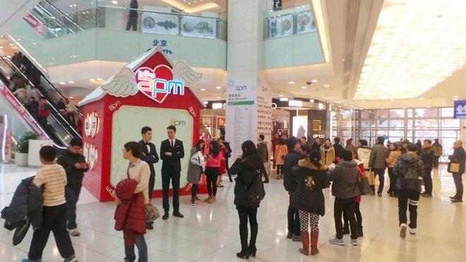 北京apm春节活动惊喜联翩