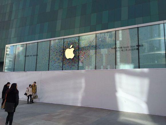 沈阳首家苹果零售店落户大悦城 今日正式开业