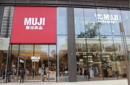 MUJI成都全球旗舰店展现独特的生活方式哲学