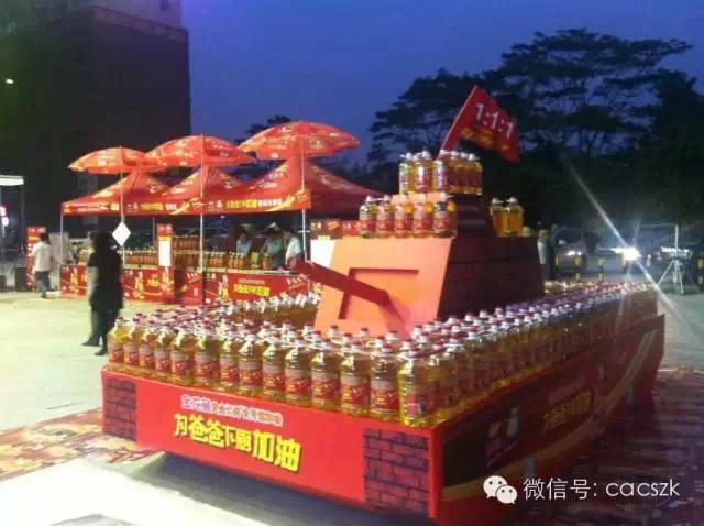 """永辉超市海量图片告诉你:啥叫""""中国好陈列""""!"""