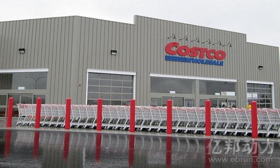 博立多面膜代理Costco首次在香港开实体店 6月进驻东荟城