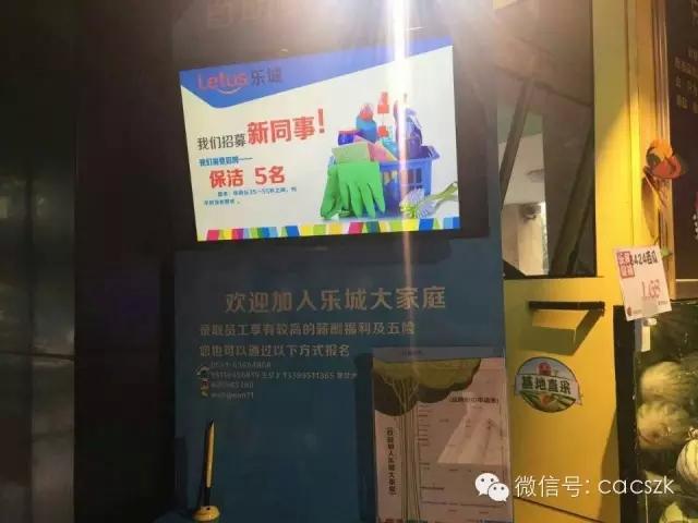乐城生鲜传奇开业一个多月每天客流在1600
