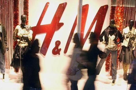"""H&M实行回收衣服策略 """"环保时尚""""成新潮流"""