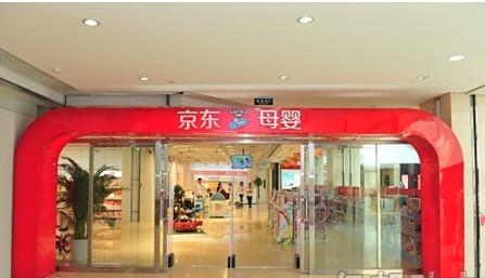 http://www.zgcg360.com/tongzhuangmuying/391006.html