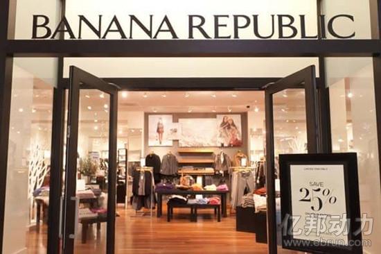 GAP旗下品牌香蕉共和国学Zara 开玩快时尚