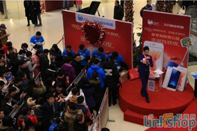 飞凡圣诞狂欢夜合作购物中心客流爆棚 摇一摇破亿