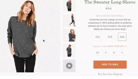1件衣服标3个价格 美国版凡客对赌人性密码_1