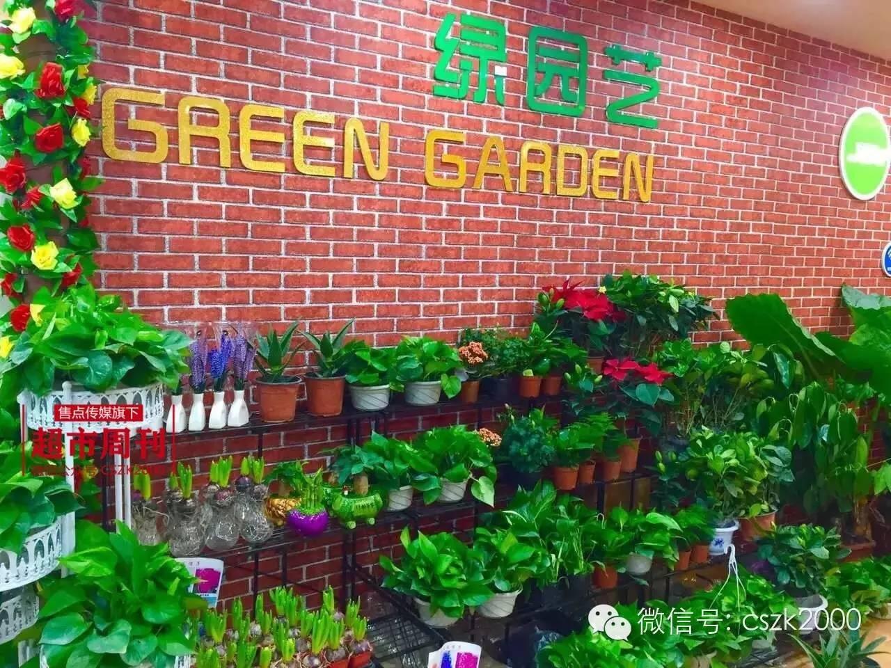 食品 创意陈列_只用25天濮阳绿城超市如何将老店变身精品超市_联商网