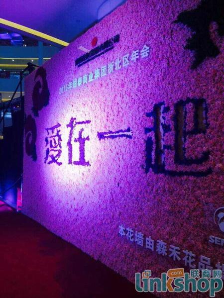 银泰开门办浙北区年会 首次向消费者开放