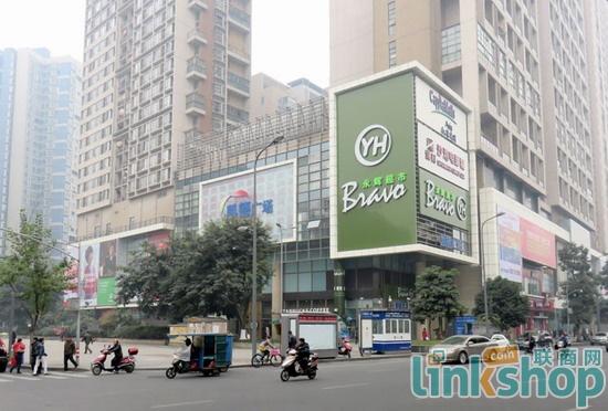 永辉精致超市成都凯德沙湾店开业陈列
