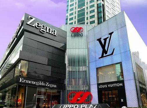LV官方回应:网上流传的关店、开店计划皆不属实_1