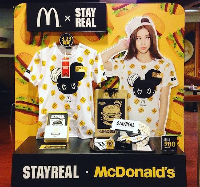 麦当劳推出STAYREAL联名系列 包装比衣服好看