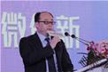 HoF中国CEO孔军:百货若不创新前途将非常暗淡