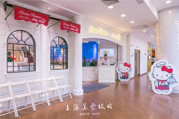 魔都首家Hello Kitty正版餐厅5月18日正式开业
