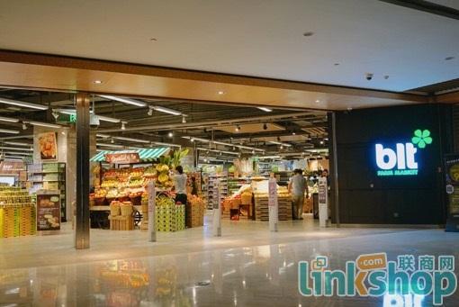 广州首家blt生鲜食品超市将在高德置地冬广场开业