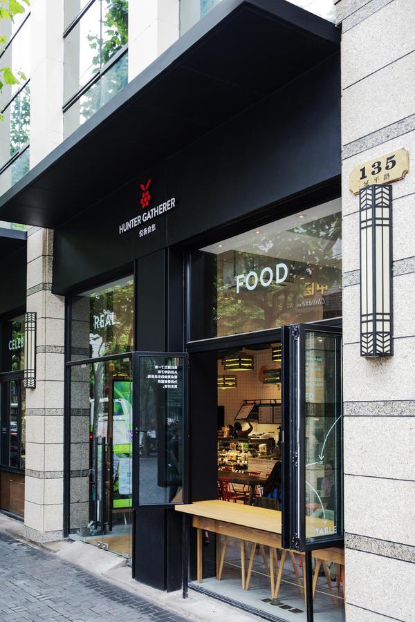 上海这家提倡健康餐饮的街区小店 设计独特