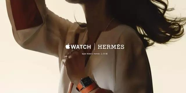 爱马仕与苹果携手合作推出Apple Watch