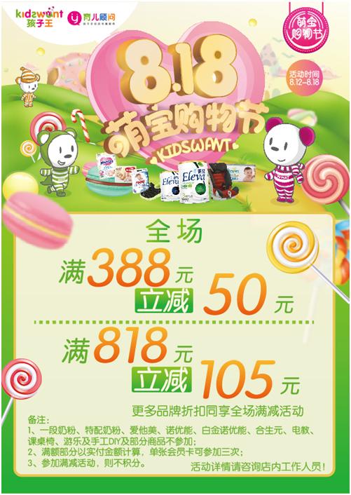 /tongzhuangmuying/436389.html