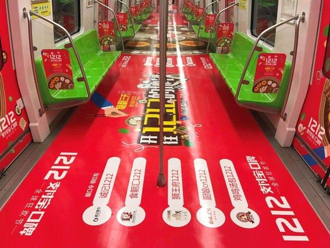 支付宝双十二预热玩大了包下整列地铁发红包
