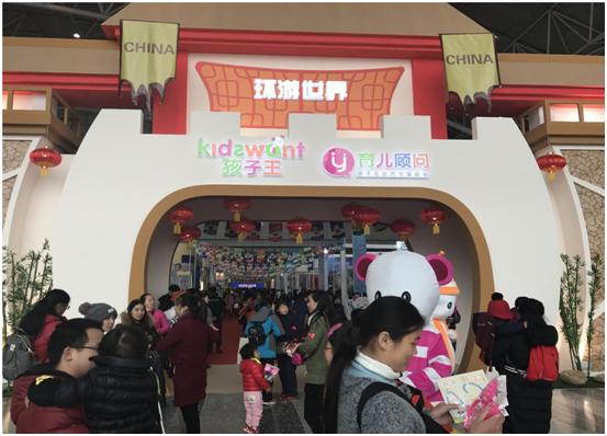 孩子王细分区域完善全国市场将再迎2家新店