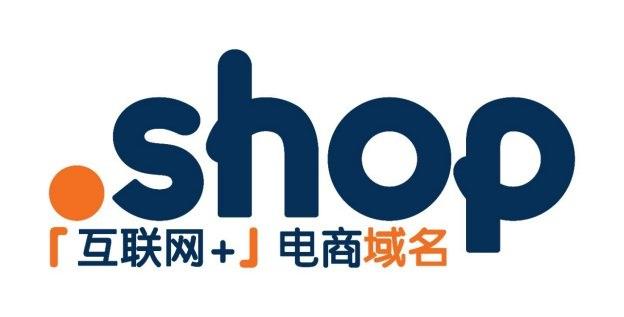 电商有了新根据地:.shop 新顶级域名获工信部审批