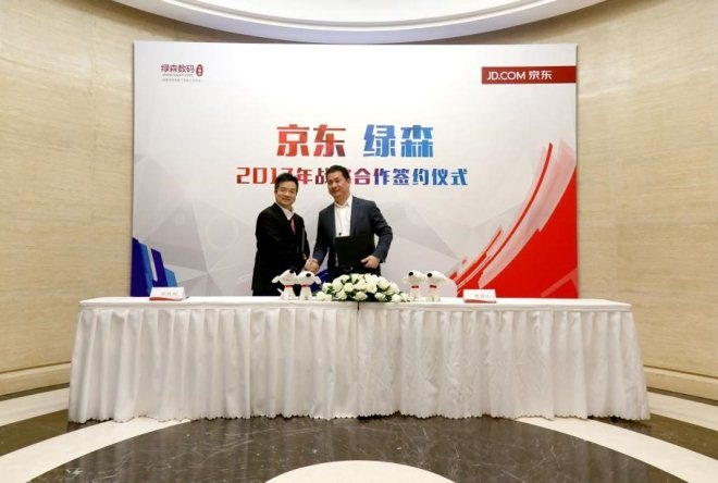 京东绿森数码签30亿大单 3C业务加速平台化发展