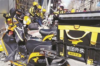 北京外卖送餐车统一标识 违规外卖<a href=http://www.tzgcjie.com/gongsi/ target=_blank class=infotextkey>公司</a>将被追责