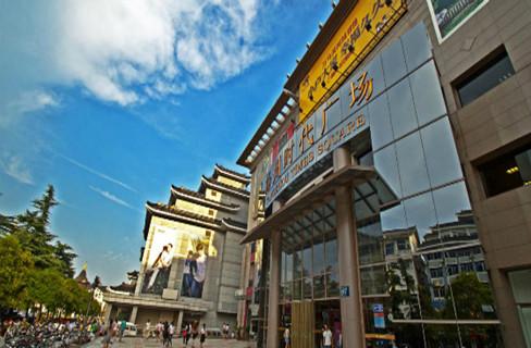 扬州市时代广场_扬州时代广场有没有母婴店_时代广场母婴店扬州扬州市