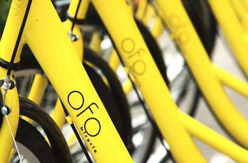 传共享单车企业ofo正募集高达1.5亿美元新资金