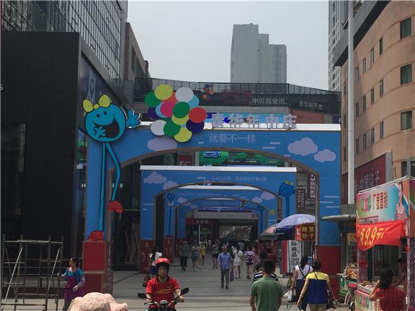 #营销事件评选#潍坊泰华城年中庆 就要不一样