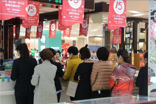 """#营销事件评选#潍坊泰华城15周年""""讲故事,诉情怀"""""""