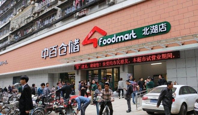 """巡店:解读中百仓储首家大型绿标""""食品超市"""""""