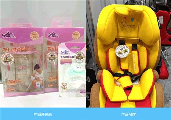 3・16安全承诺品牌放心购活动在京东母婴开启