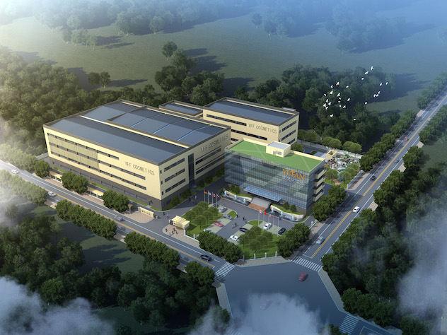 中国美妆小镇7大项目同时开工总投资约16.7亿图片
