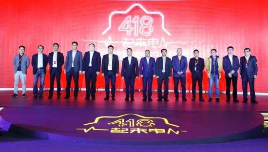 苏宁启动418狂欢节 要做家电3C界双十一